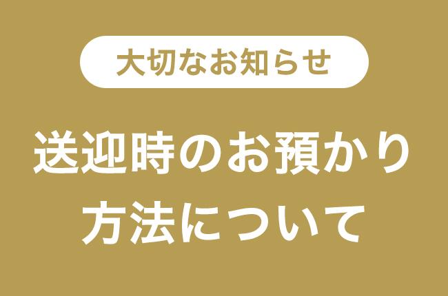 211020_kagurazaka_thumbnail
